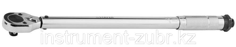 "Ключ динамометрический, точность +/- 4%, 1/2"", 28 - 210 Нм, STAYER Professional 64064-210"