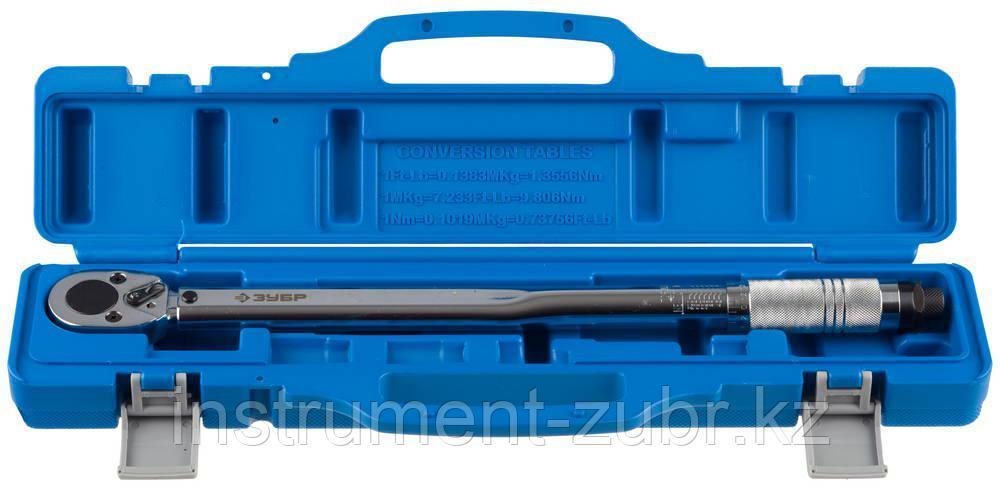 """Ключ динамометрический, 1/2"""", 42 - 210 Нм, ЗУБР Профессионал 64094-210"""