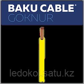 Установочный кабель  H05V-U 300/500 V