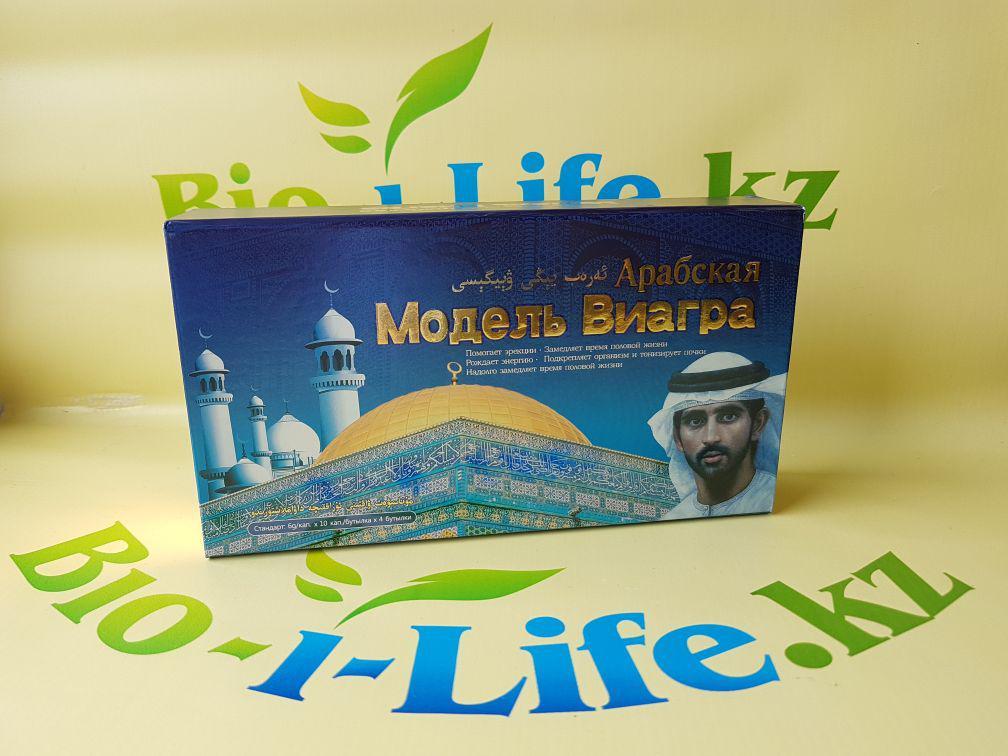 Арабская Модель Виагра препарат для повышения потенции