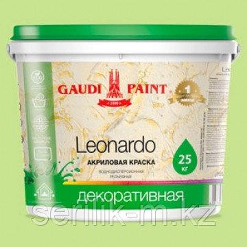 Краска декоративная LEONARDO, фото 2