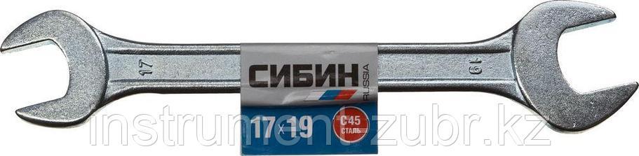 Рожковый гаечный ключ 17 x 19 мм, СИБИН, фото 2