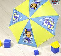 Зонт детский мультяшный 8 спиц и диаметр 51-52 см