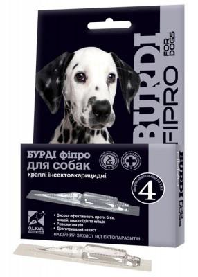 Капли Бурди фипро №4 ампулы для собак от блох и клещей до 6 мес