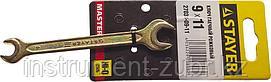 Рожковый гаечный ключ 9 x 11 мм, STAYER