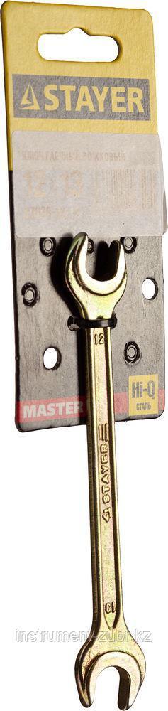 Рожковый гаечный ключ 12 x 13 мм, STAYER