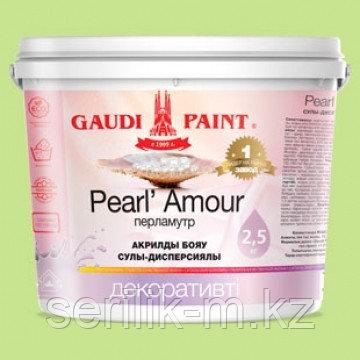 """Краска декоративная """"Pearl' Amour"""" перламутр, фото 2"""