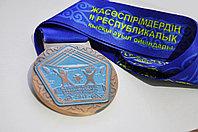 Медаль Астана Қыс өрнегі, фото 1