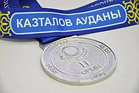 Медаль Казталов ауданы