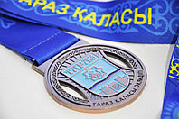 Медаль город Тараз