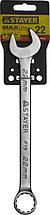 Комбинированный гаечный ключ 22 мм, STAYER