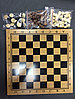 Шахматы 3 в 1 (34 см х 34 см)