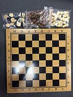 Шахматы 3 в 1 (34 см х 34 см), фото 1