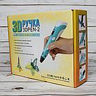 3D ручка 3D PEN-2, фото 5