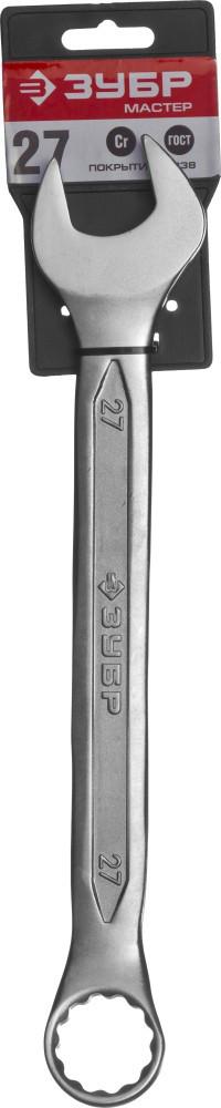 Комбинированный гаечный ключ 27 мм, ЗУБР