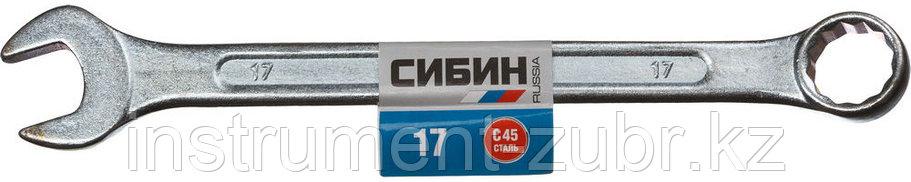 Комбинированный гаечный ключ 17 мм, СИБИН, фото 2
