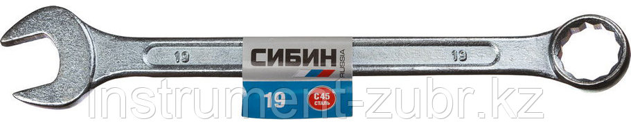 Комбинированный гаечный ключ 19 мм, СИБИН, фото 2