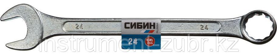 Комбинированный гаечный ключ 24 мм, СИБИН, фото 2