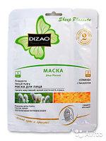 Маска для лица - Dizao Выравнивание морщин Плаценты овцы