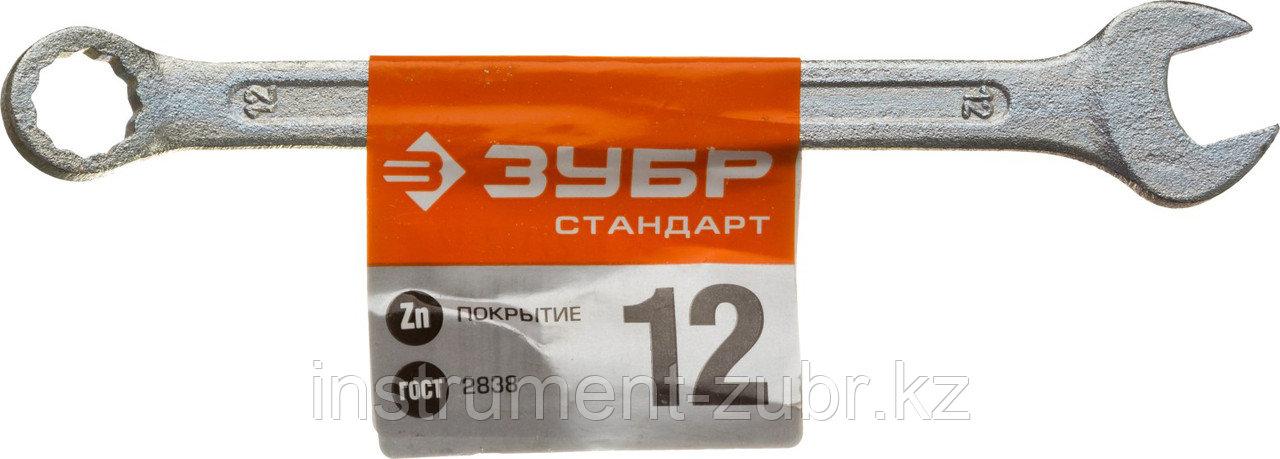 Комбинированный гаечный ключ 12 мм, ЗУБР