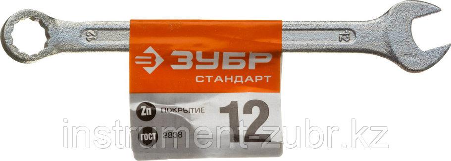 Комбинированный гаечный ключ 12 мм, ЗУБР, фото 2