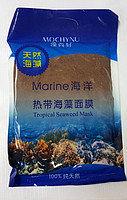 Сухая маска -Морские водоросли(500гр)
