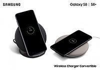 Быстрое беспроводное зарядное устройство EP-NG950 для Samsung S8,S8+
