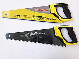 Ножовка по дереву 400 мм Строитель