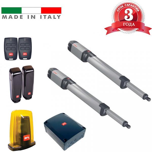 Автоматика на распашные ворота KUSTOS BT A40 Premium (макс ширина створки 4 м, вес 500 кг) BFT - Италия