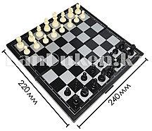 Мини Шахматы, шашки и нарды пластиковые 3 в 1 средние