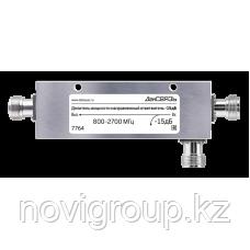 Делитель мощности направленный ответвитель -15дБ, 800-2700МГц