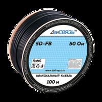 Кабель 5D-FB PVC (черный)
