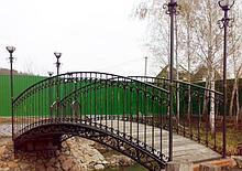 Мост металлический