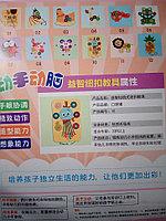 Аппликация из фетра в наборе Китай