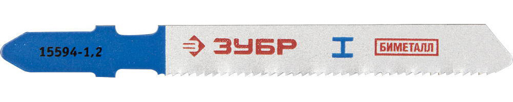"(15594-1.2_z01 ) Пилки ЗУБР ""ЭКСПЕРТ"" для эл/лобзика, Би-металл, по металлу, EU-хвостовик, шаг 1,2мм"