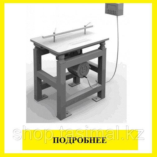 СМЖ-739М - Виброплощадка с механическим креплением для форм