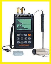СПЕКТР-2.0 - Измеритель длины свай (прибор диагностики свай)