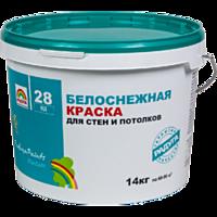 "Краска в/э супербелая ""Белоснежная"" 14 кг. //РАДУГА-28"