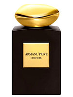 Armani Prive Cuir Noir 6ml ORIGINAL