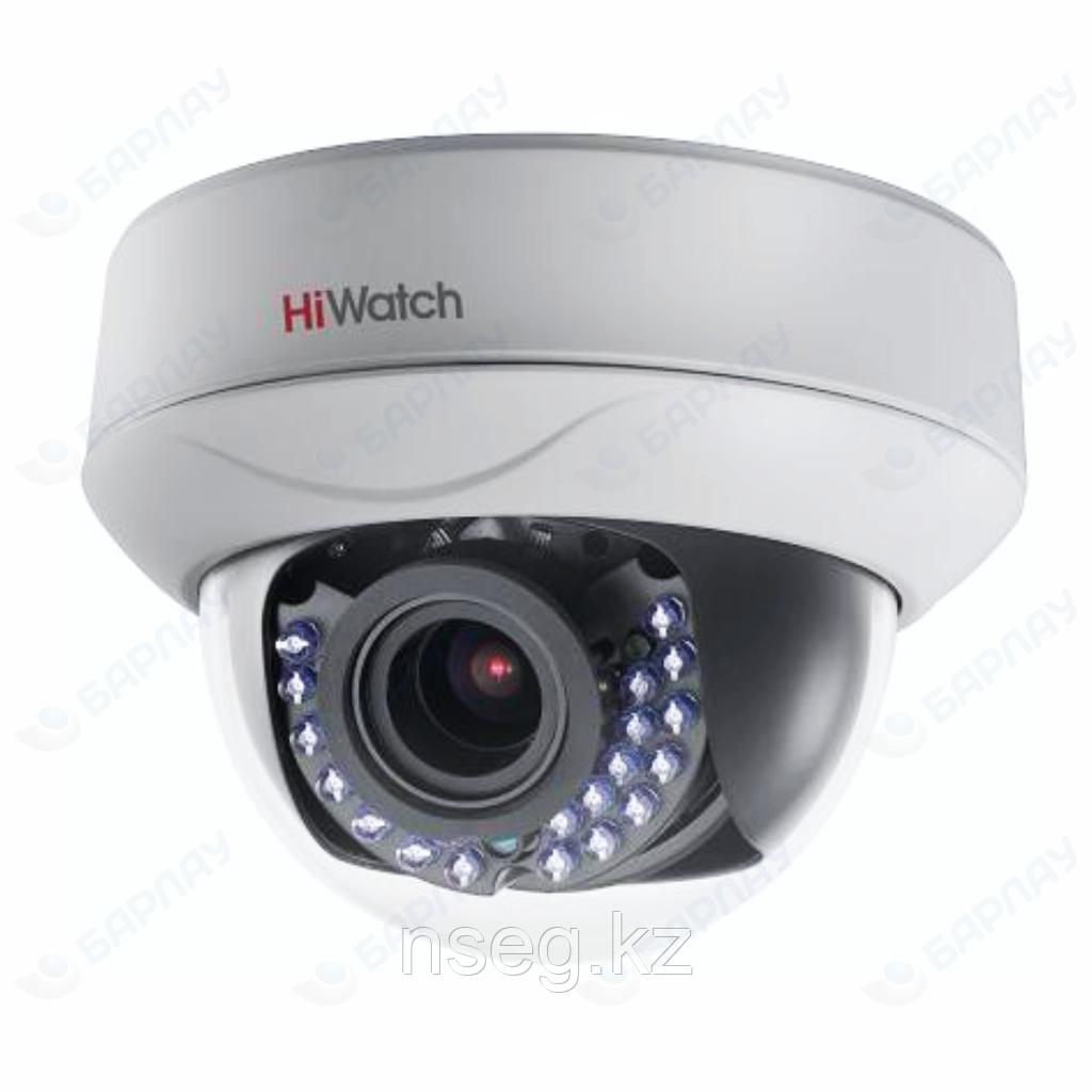 HiWatch DS-T227 2Мп внутренняя купольная HD-TVI камера с ИК-подсветкой до 30м