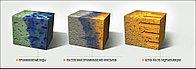 Пинетрирующие и проникающие материалы (от немецкого производителя BASF)