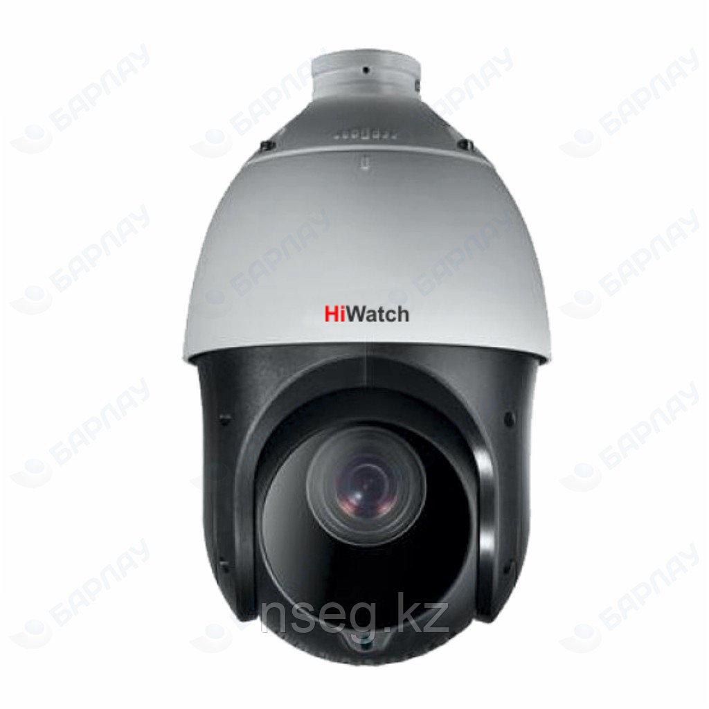 HiWatch DS-T165 1.3Мп уличная скоростная поворотная HD-TVI камера с ИК-подсветкой до 100м