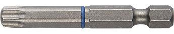 """(26015-30-50-2) Биты ЗУБР """"ЭКСПЕРТ"""" торсионные кованые, обточенные, хромомолибденовая сталь, тип хво"""