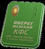 "КФС - ""Женский оберег"", фото 5"