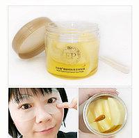 Омолаживающие маски-патчи для кожи вокруг глаз с экстрактом лимона и гиалуроновой кислотой, фото 1