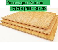 Росказдрев Астана +7(701) 519-...