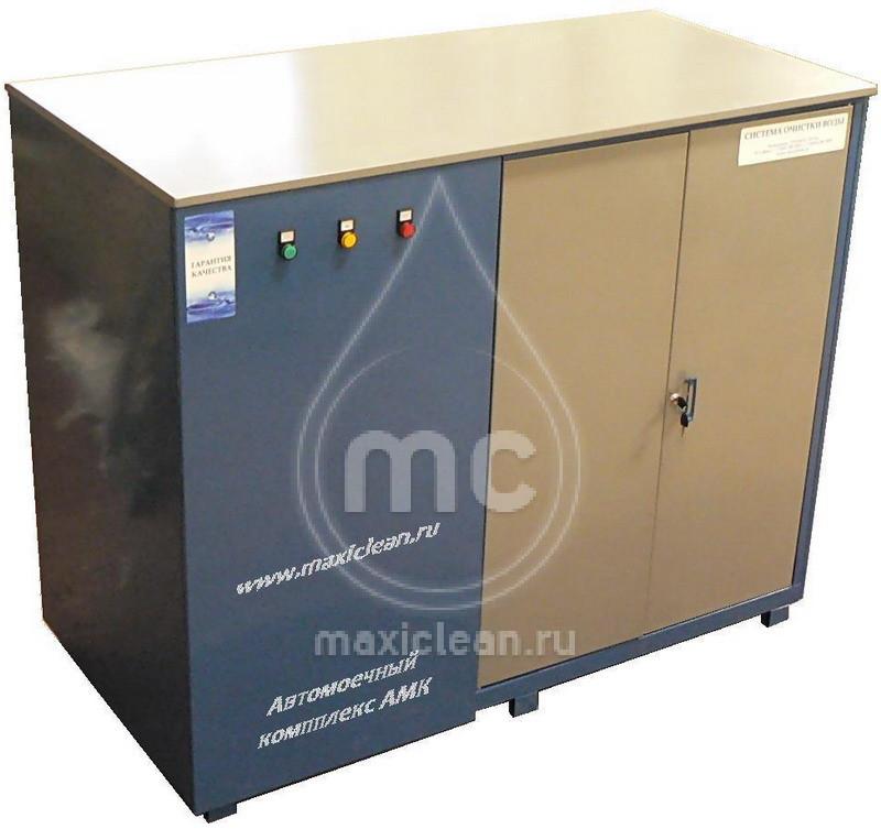 Автомоечный комплекс АМК-5/200 Safebox