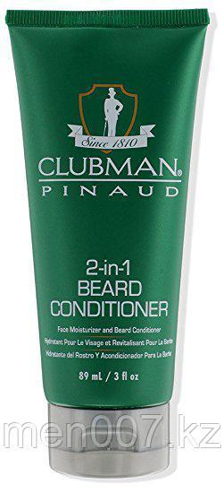 Clubman Beard Conditioner (Кондиционер для бороды)
