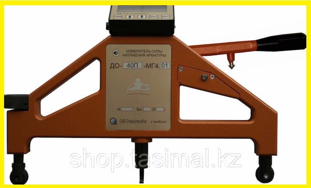 ДО-МГ4 - Измерители силы натяжения арматуры