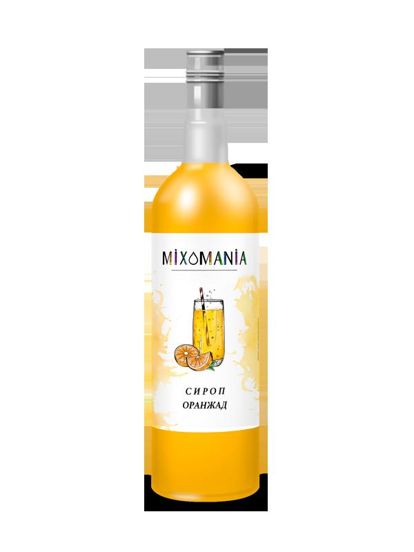 Сироп «Оранжад»